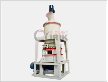 grinding mill,powder mill, vertical roller mill