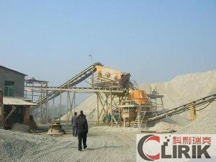 Sand Making Production Line in Kazakhstan